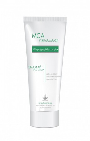 Крем-маска для лица с пептидным комплексом MCA CREAM MASK, 75 мл